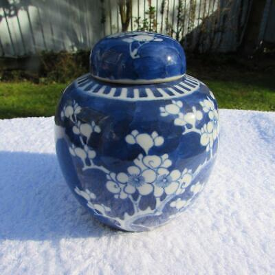 ANTIQUE 19thC CHINESE BLUE & WHITE JAR AND COVER KANGXI MARK