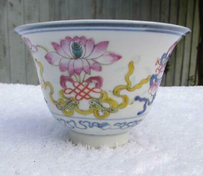 RARE ANTIQUE 19thC CHINESE FAMILLE ROSE BOWL - GUANGXU MARK RICE GRAIN