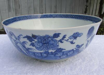 """A LARGE 11"""" ANTIQUE 18thC CHINESE QIANLONG PUNCHBOWL - BLUE & WHITE"""