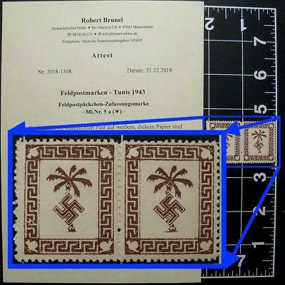 German WW2 AFRIKA KORPS/Tunis stamps-CERTIFIED!/photo-1943-Germany feldpost-mi5a