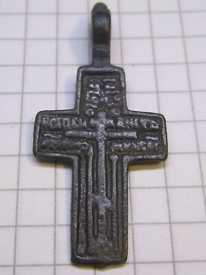 Beautiful and very ancient cross with prayer. 17th century.  Nice gift.