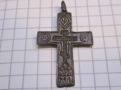 Very ancient cross with prayer. 17th century.  Nice gift.