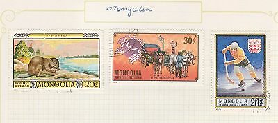 MONGOLIA COLLECTION Hockey, UPU, Beaver on Old Book Pages, as per scan, USED #