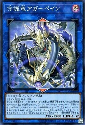 3x Guardragon Agarpain (SAST-EN053) - NM Super Rare Yugioh