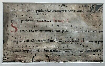 11th century two-sided framed vellum leaf from a hymnal, Latin, free shipping