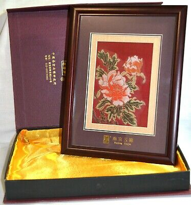 books and artworks: Chinese Artwork in in its special box, (includes frame)