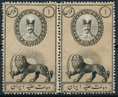 Persia 1889, Nice And Scarce Revenues Stamps Pair, See.. #l859
