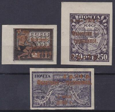 RUSSIA USSR 1923 First of May complete set imperf  VF MH / T11868 f
