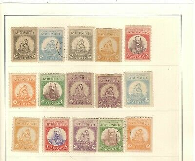 Crete Collection, Both Mint An Used