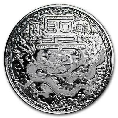 Cameroon - 2018 'Imperial Dragon, 1 0z .999 Silver coin