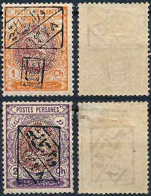 Persia 1910, Ministry Of Finance, 2 Diff. Values Um/nh & Mint Revenues  #l876