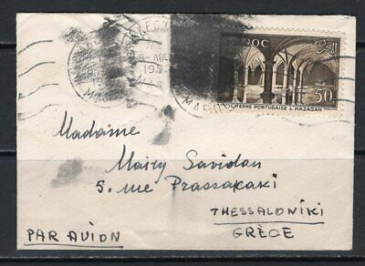 MOROCCO 1956 - Small cover posted from OUARZAZATE to Thessaloniki Greece