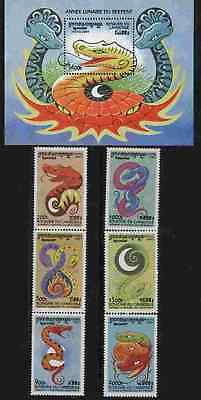 Cambodia Year 2001-13 Sc 2045-51 Year of the Snake MNH Set + S/S