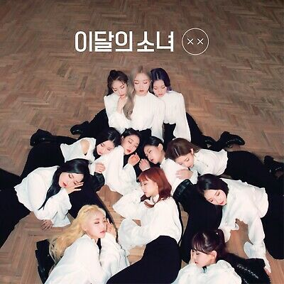 MONTHLY GIRL LOONA - X X [Limited B ver.] CD+Folded Poster+Free Gift+Tracking no