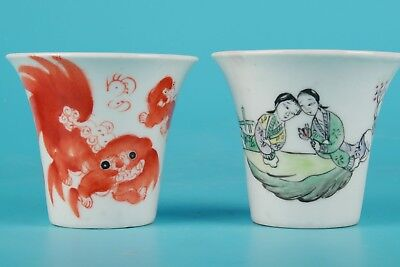 Old Chinese Handmade Painting Precious Porcelain Teacups Collection