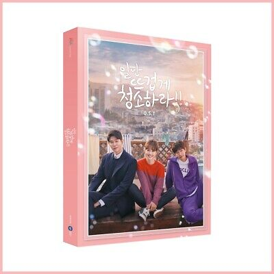 Clean with Passion for Now OST CD+40p Photobook+1Postcard+Tracking no.