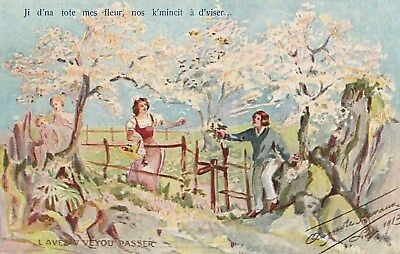 RARE cpa LIEGE VISITE ROYALE 1913 BELGE illustrateur couple postcard valentine