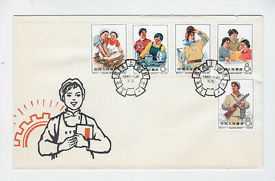 *prc First Day Cover N°6