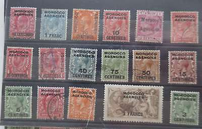 MOROCCO AGENCIES NEAT LITTLE COLLECTION USED  /bt8309