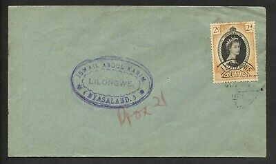 NYASALAND 1953 CORONATION 2d USED ON COMMERCIAL COVER.   A615