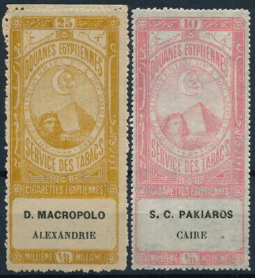Egypt 1880, 2 Perforated Um/nh Tobacco Cigarettes Revenues Labels.  #l995