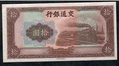 10 Yuan From China XF 1941