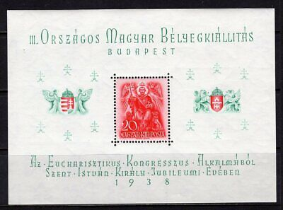 """HUNGARY 1938 - """"900th Anniv. of the Death of St. Stephen"""" - Miniature sheet"""