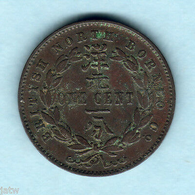 British North Borneo.  1896-H 1 Cent.. SCARCE - aVF
