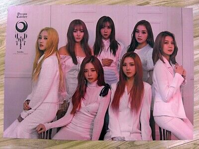 Dream Catcher - The End Of Nightmare (Stability Ver.) [Original Poster] *new*