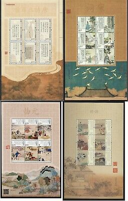 China 2009-20 2012-23 2014-29 2018-24 唐詩 元曲 詩詞詩經 Book of Poetry stamps Full