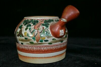 Vintage Antique Chinese Tea Pot Beautiful Hand Potted & Decorated Signed