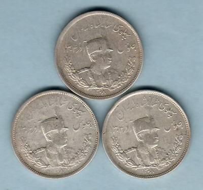 Persia.  Middle East  SH-1308 (1929) 2000 Dinars x 3 Coins.. VF-gVF