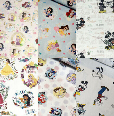 100% Digital Cotton Fabric Disney©  Princess Mickey Mouse Snow White Ariel 145cm