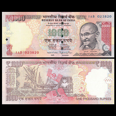 Letter R- First Prefix 0AA 2016 P-107t Gandhi India 1000 Rupees Banknote