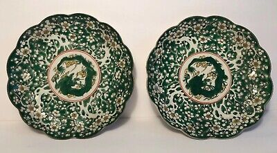 Pair Of Antique Chinese Porcelain Dragon Plate Charger Dish Qianlong Mark