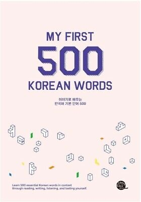 My First 500 Korean Words NEW