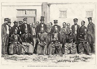 1st Japanese Embassy to United States Treaty of Amity and Commerce Portrait 1860