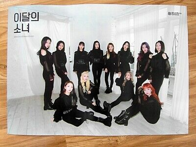 MONTHLY GIRL LOONA - x x (NORMAL VER. A) [ORIGINAL POSTER] *NEW* K-POP