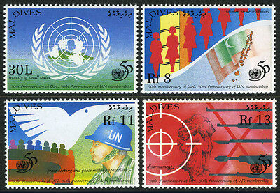 Maldives 2076A-2076D, MI 2401-2404, MNH. UN, 50th anniv.Emblem.Disarmament, 1995