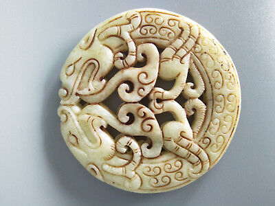 Chinese Exquisite Hand-carved old jade dragon BI  pendants B9-10