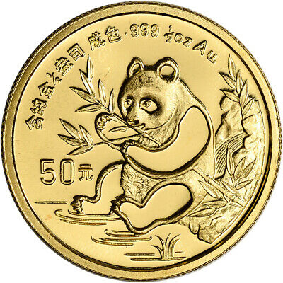 1991 China Gold Panda 1/2 oz 50 Yuan - Gem BU