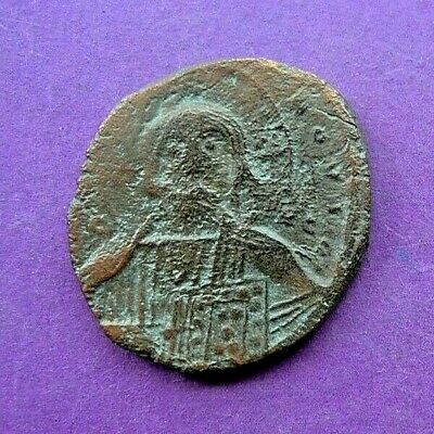 M2104 Basil II and Constantine VIII, AE Class 2 anonymous follis. 976-1028 AD