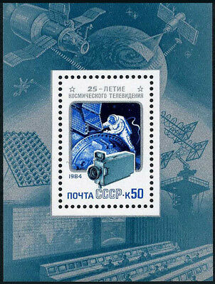 Russia 5299 S/S, MNH. Television from Space, 25th ann. Camera, Space Walker,1984