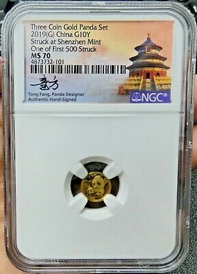 2019 China 1g Gold Panda One of First 500 Struck NGC MS70 - bcp