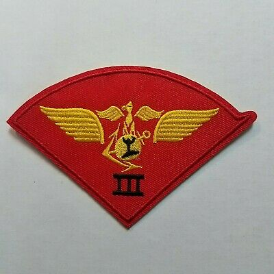 Top Gun Movie Jacket Patch 4 1/2 inches wide