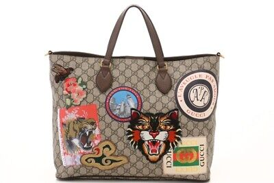 3845e43bf4a GUCCI COURRIER SOFT GG Supreme tote -  1