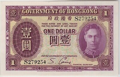 P312 Hong Kong One Dollar Banknote In Near Mint Condition