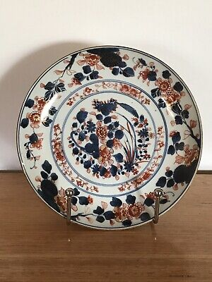 Qing Dynasty antique chinese porcelain plate