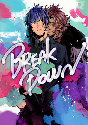 Final Fantasy 15 XV Doujinshi Comic Ardyn x Noctis Break Down
