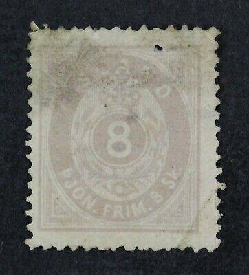 CKStamps: Iceland Stamps Collection Scott#O2 Unused NG Thin Hole Crease Fault
